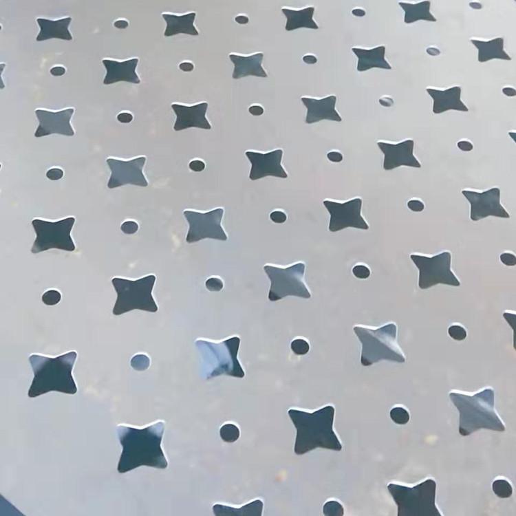 五角星型冲孔网